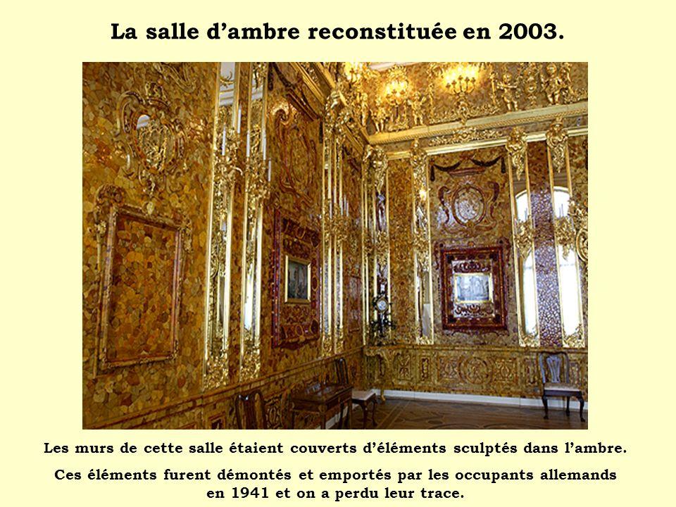 La salle d'ambre reconstituée en 2003.