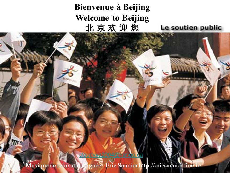 Bienvenue à Beijing Welcome to Beijing 北 京 欢 迎 您