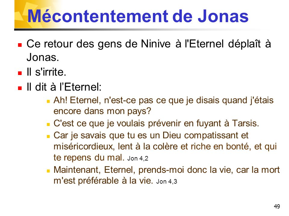Mécontentement de Jonas