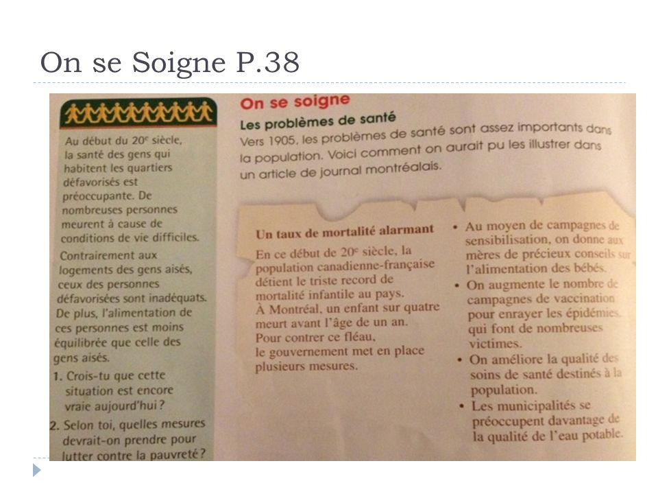 On se Soigne P.38