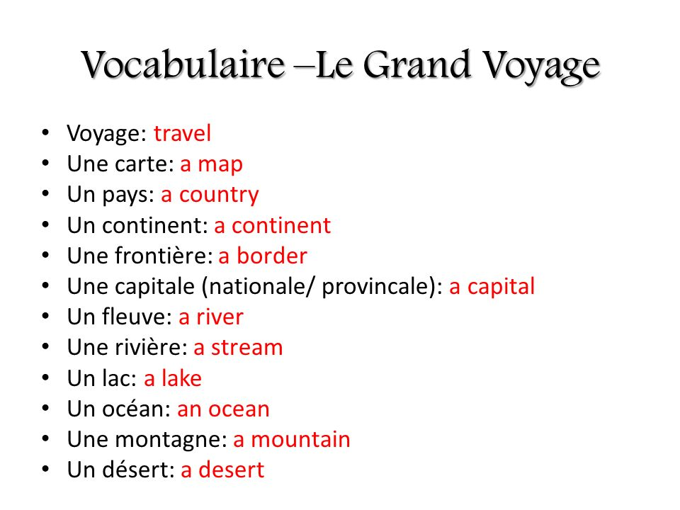 Vocabulaire –Le Grand Voyage