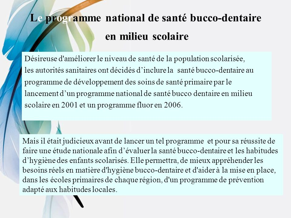 Le programme national de santé bucco-dentaire en milieu scolaire