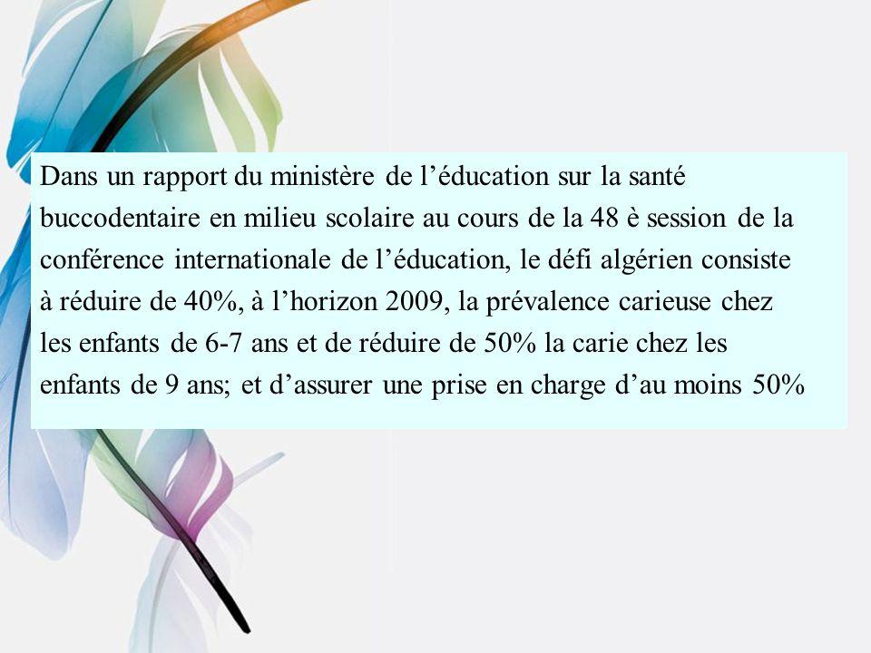 Dans un rapport du ministère de l'éducation sur la santé