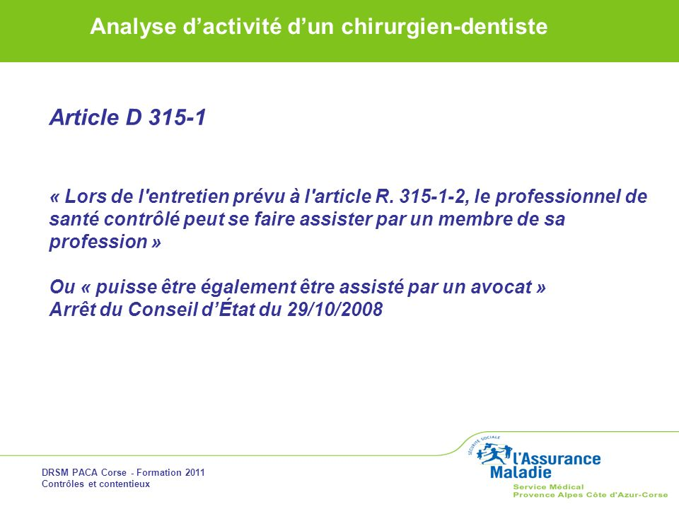 Article D 315-1
