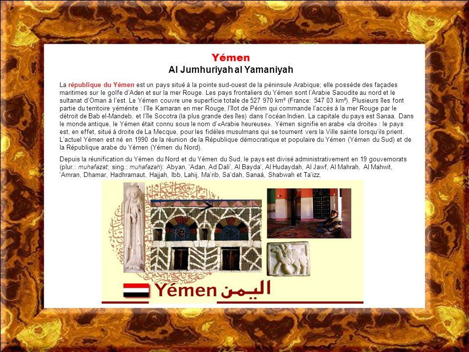 Al Jumhuriyah al Yamaniyah