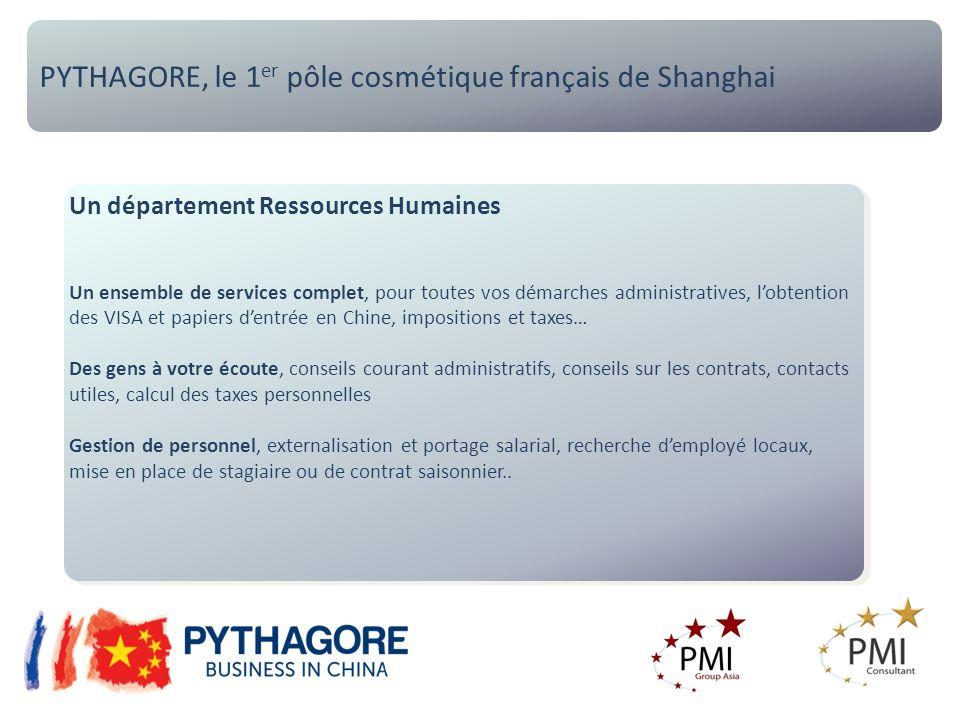 PYTHAGORE, le 1er pôle cosmétique français de Shanghai