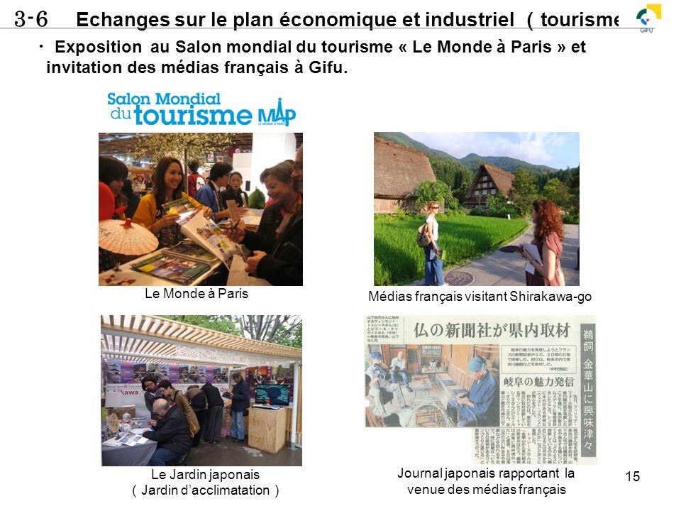 3-6 Echanges sur le plan économique et industriel (tourisme)