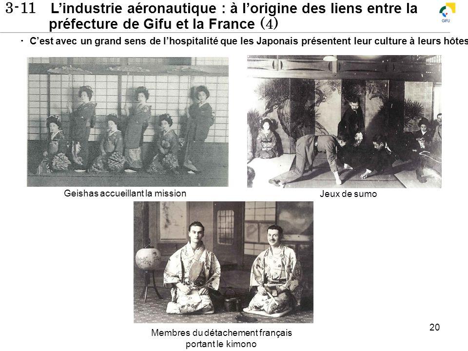 3-11 L'industrie aéronautique : à l'origine des liens entre la