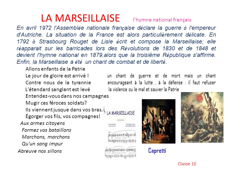 LA MARSEILLAISE l'hymne national français