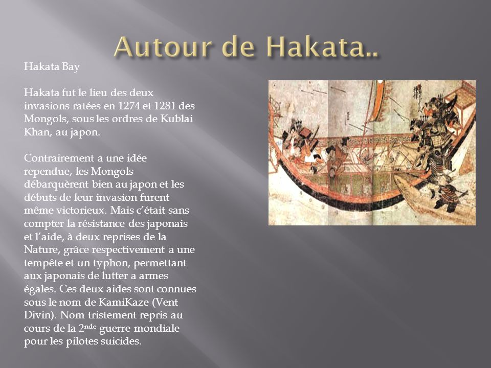 Autour de Hakata.. Hakata Bay