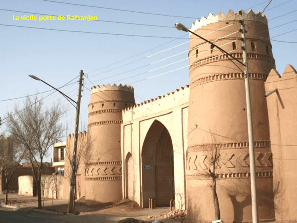 La vielle porte de Rafsanjan