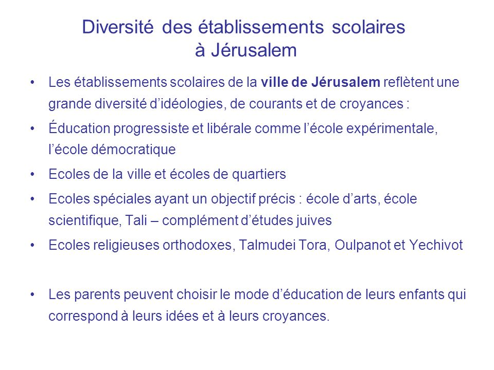 Diversité des établissements scolaires à Jérusalem
