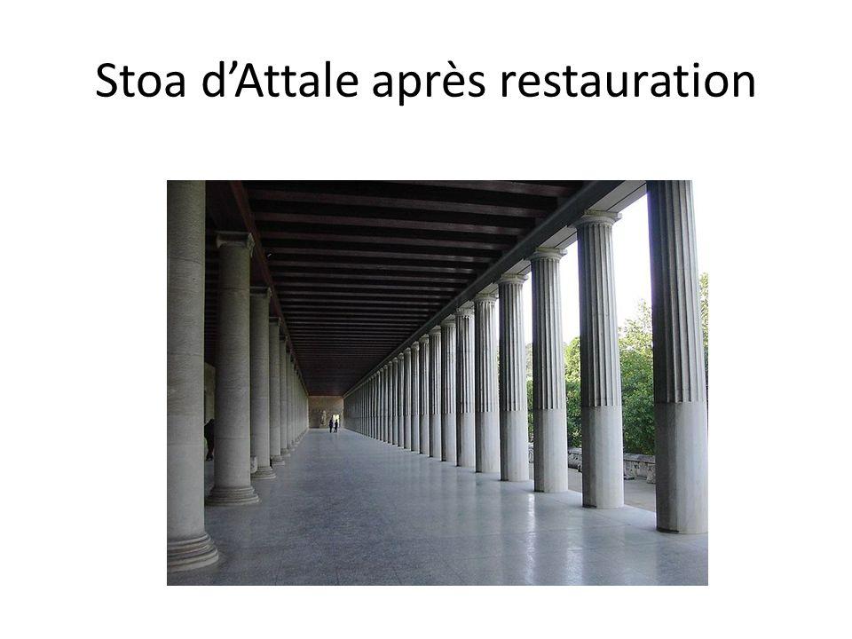 Stoa d'Attale après restauration