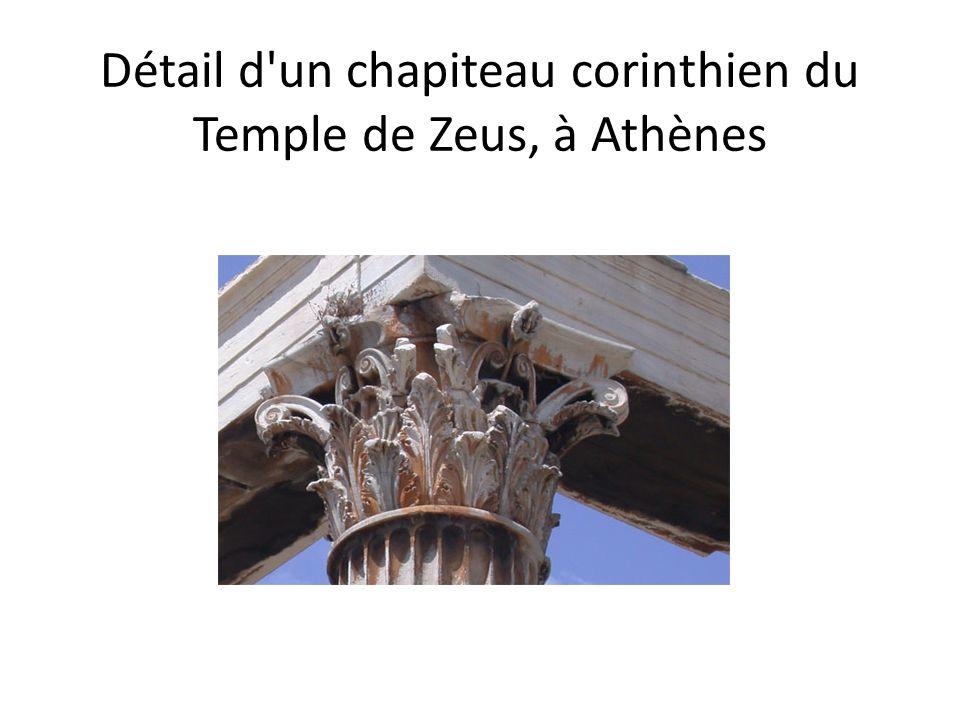 Détail d un chapiteau corinthien du Temple de Zeus, à Athènes