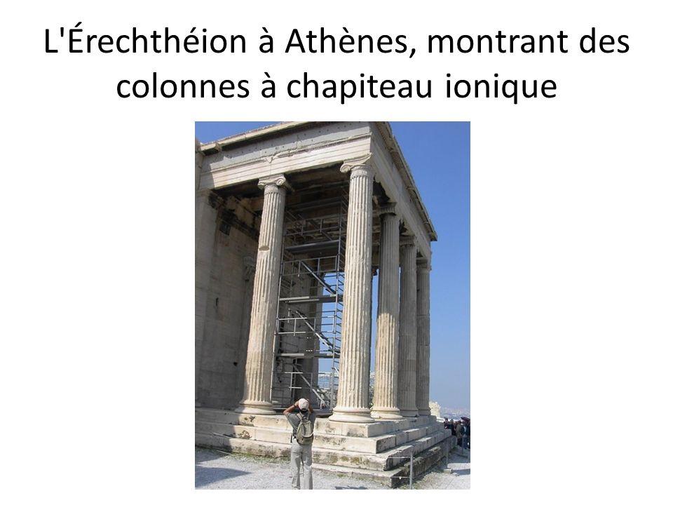 L Érechthéion à Athènes, montrant des colonnes à chapiteau ionique