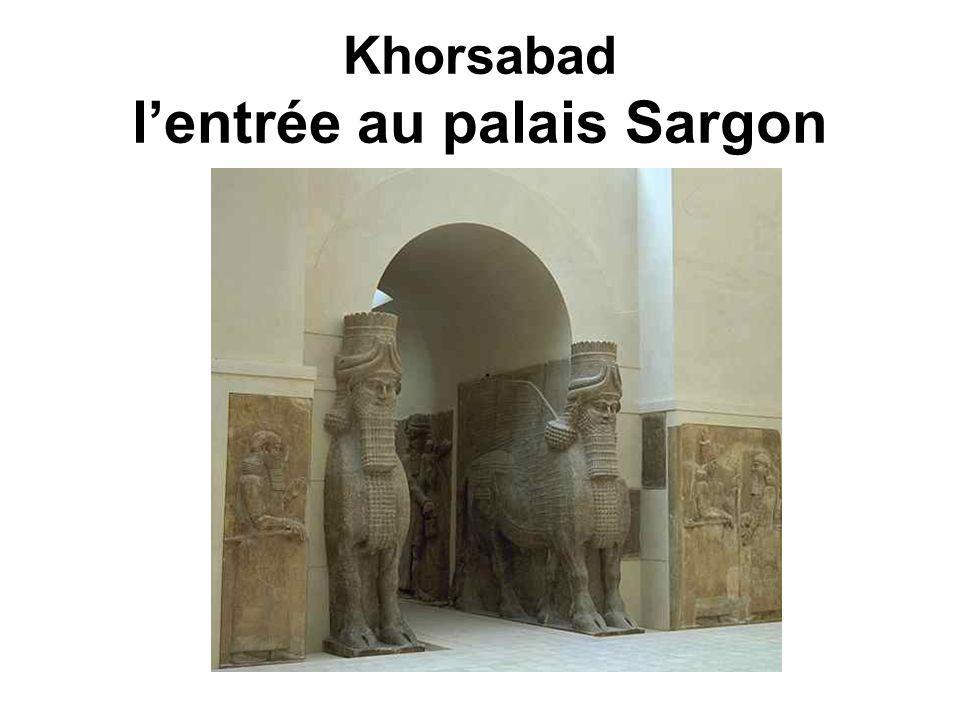 Khorsabad l'entrée au palais Sargon