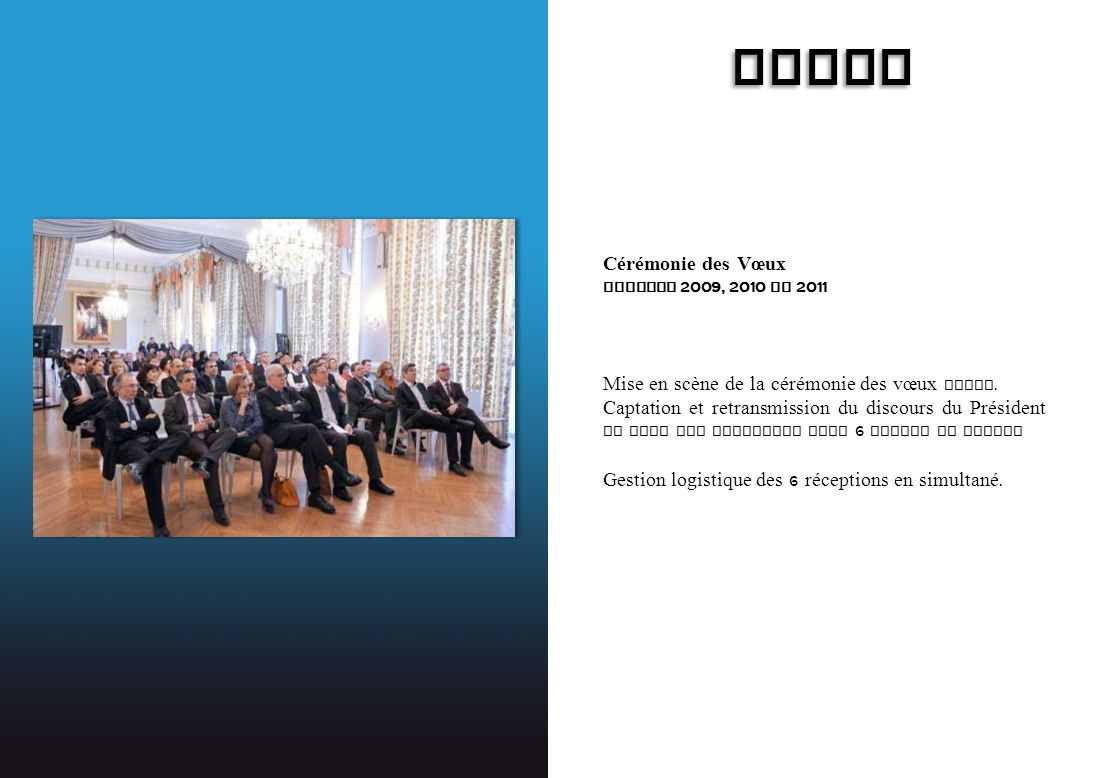 ICADE Cérémonie des Vœux Session 2009, 2010 et 2011