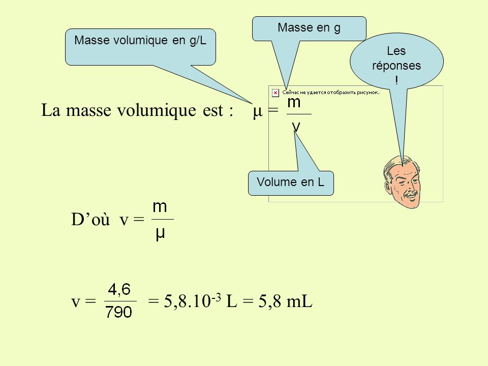 La masse volumique est : μ =