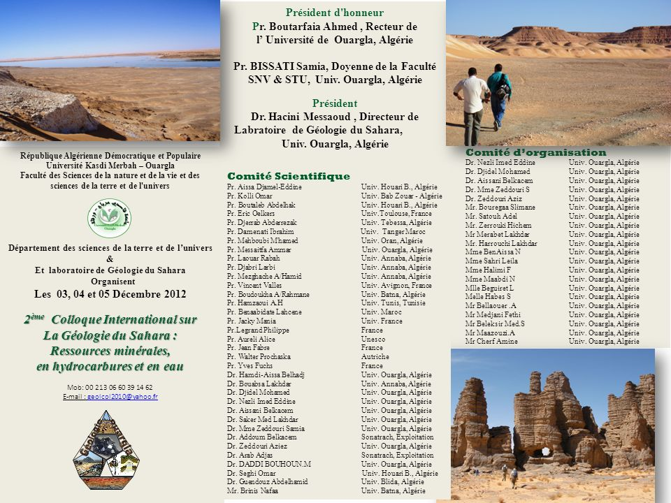 2ème Colloque International sur La Géologie du Sahara :