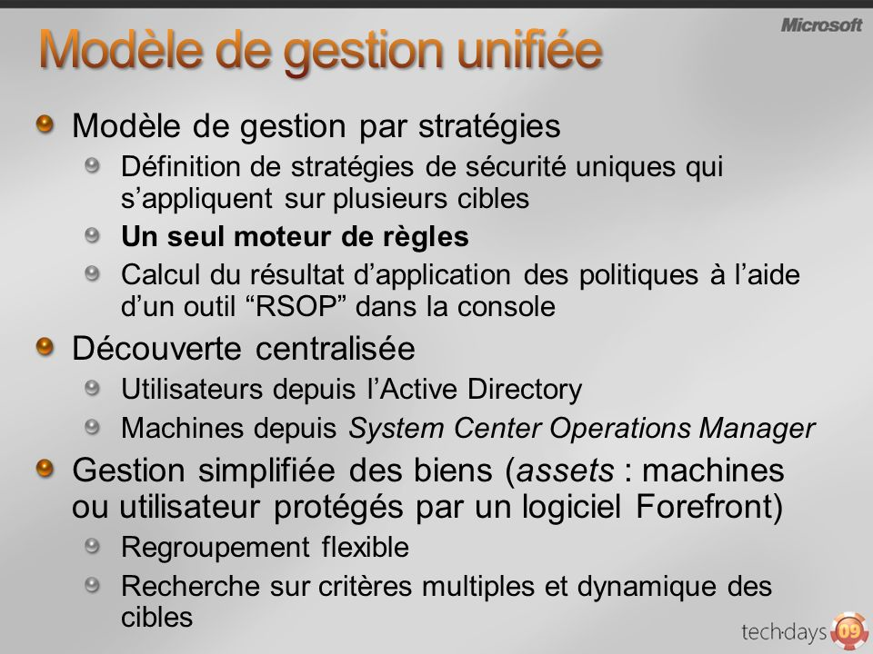 Modèle de gestion unifiée