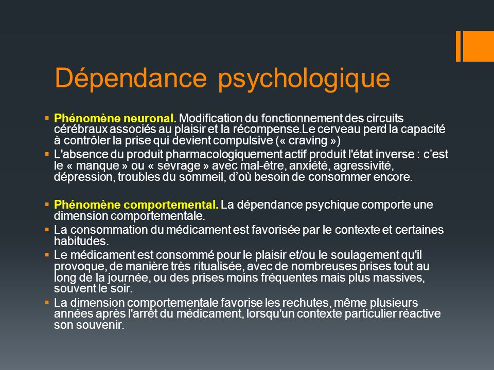 Dépendance psychologique