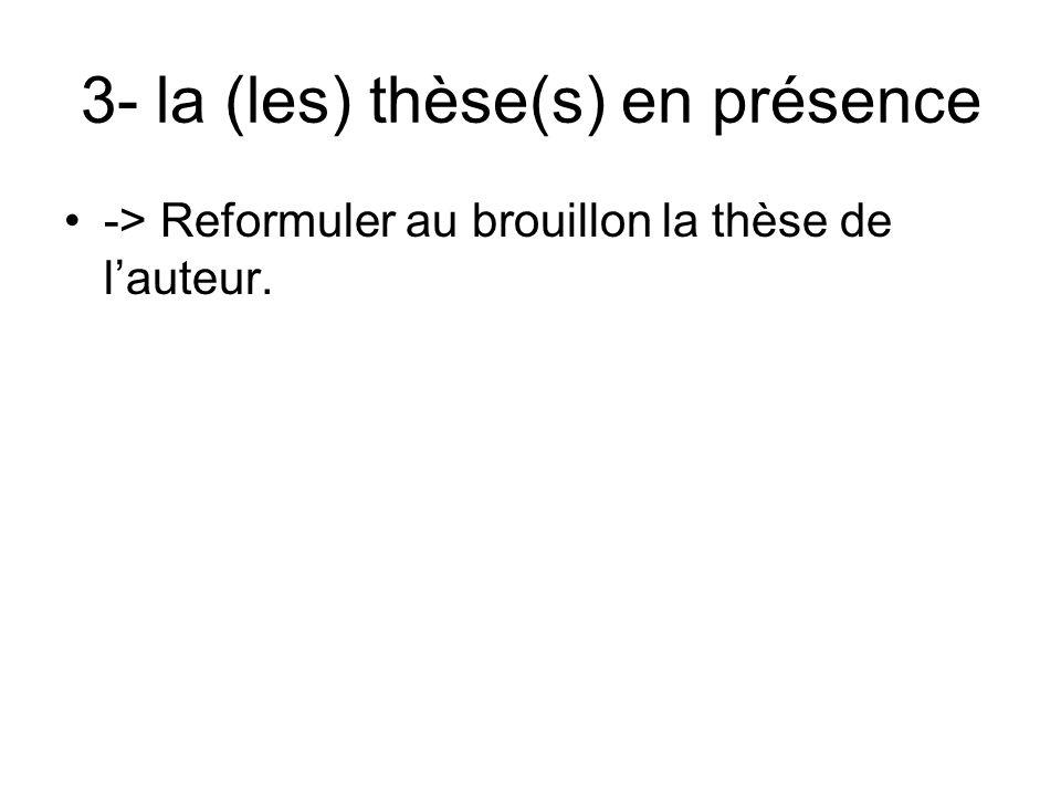 3- la (les) thèse(s) en présence