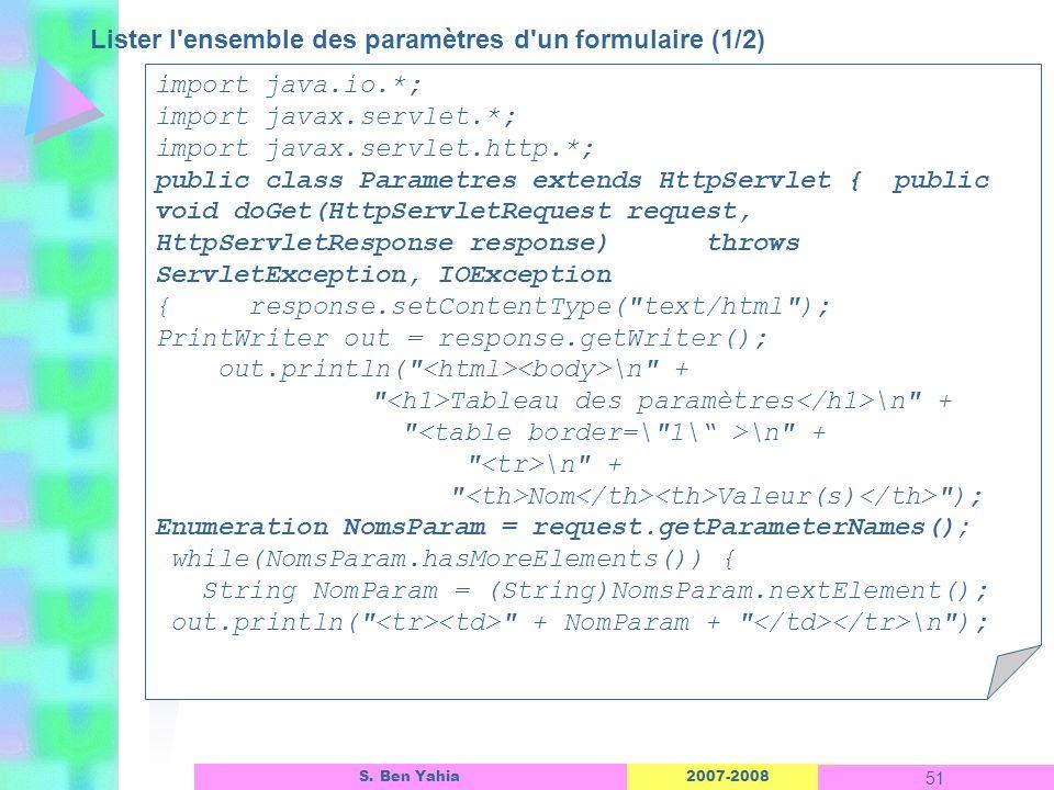 Lister l ensemble des paramètres d un formulaire (1/2)