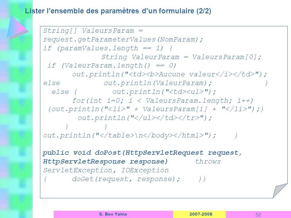 Lister l ensemble des paramètres d un formulaire (2/2)