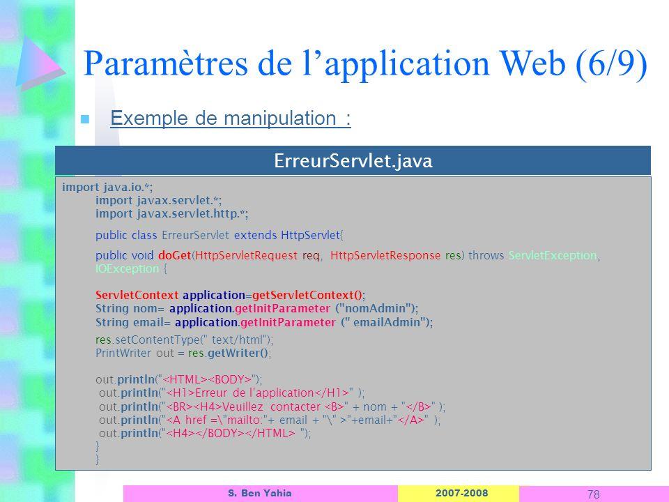 Paramètres de l'application Web (6/9)