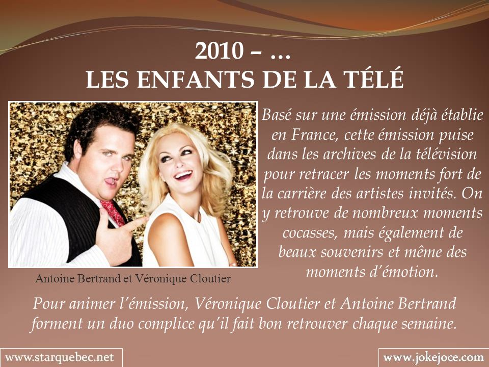 Antoine Bertrand et Véronique Cloutier