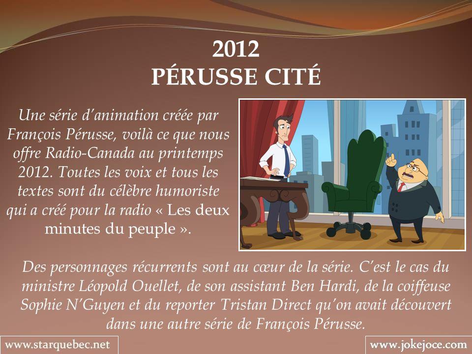 2012 PÉRUSSE CITÉ.