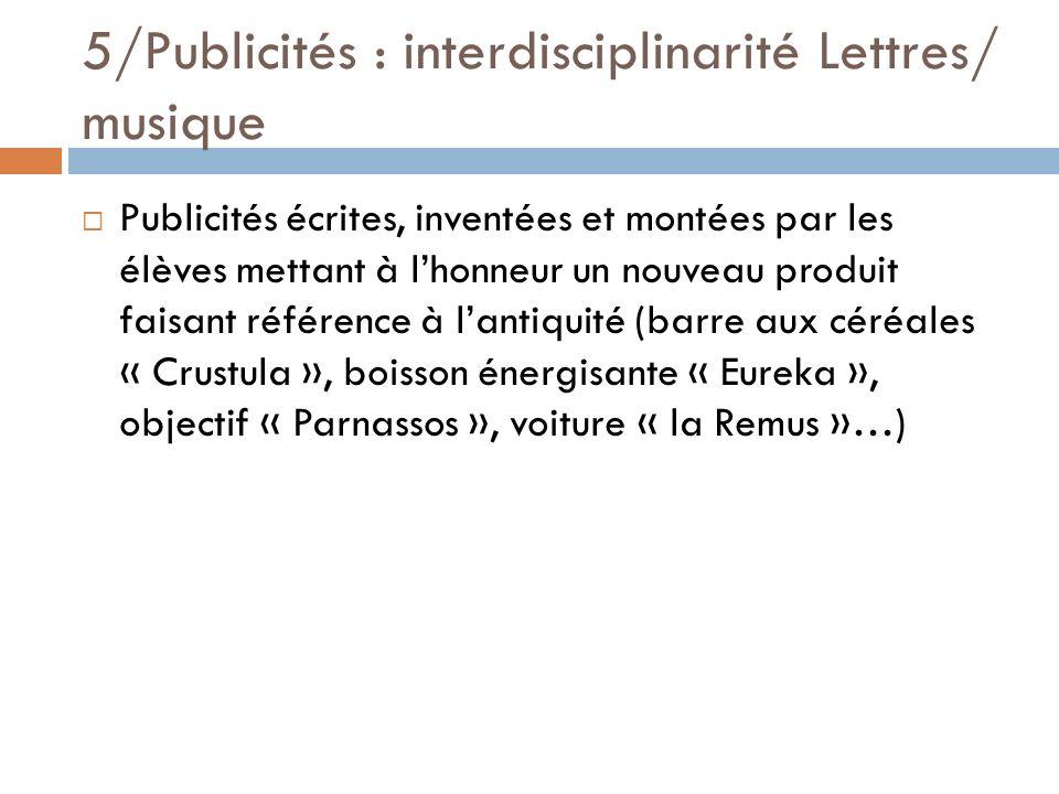 5/Publicités : interdisciplinarité Lettres/ musique
