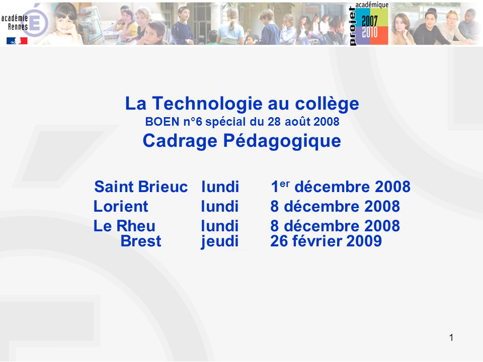 La Technologie au collège Cadrage Pédagogique