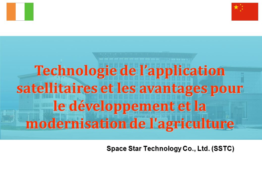 Space Star Technology Co., Ltd. (SSTC)