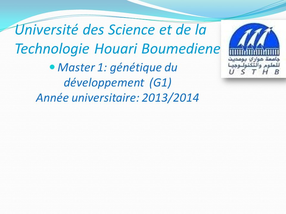 Université des Science et de la Technologie Houari Boumediene