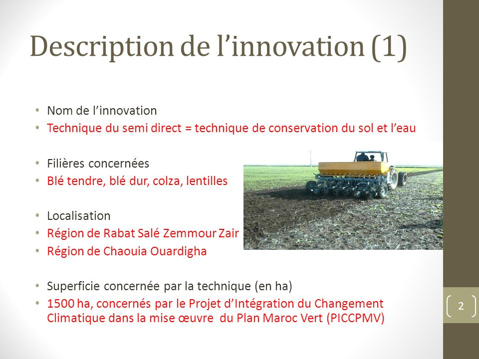 Description de l'innovation (1)