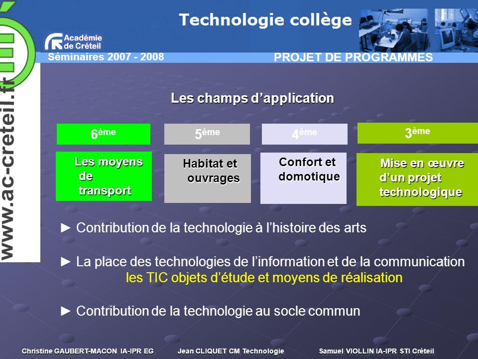 les TIC objets d'étude et moyens de réalisation