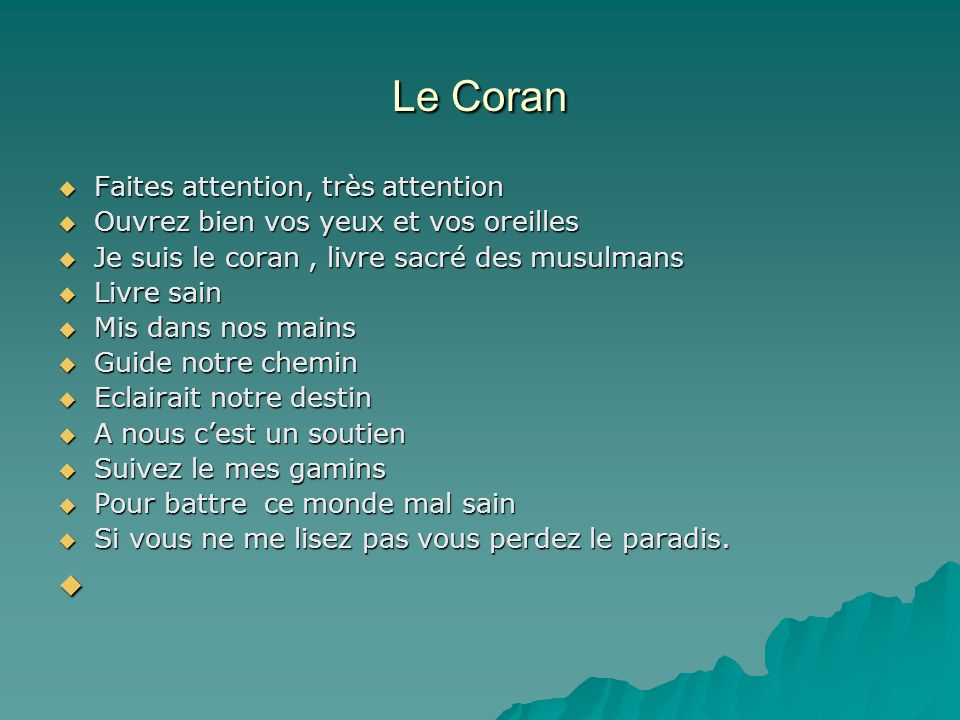 Le Coran Faites attention, très attention