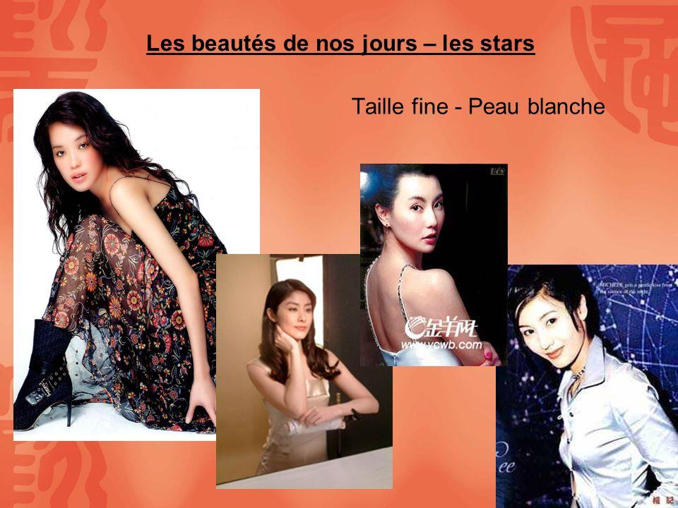 Les beautés de nos jours – les stars