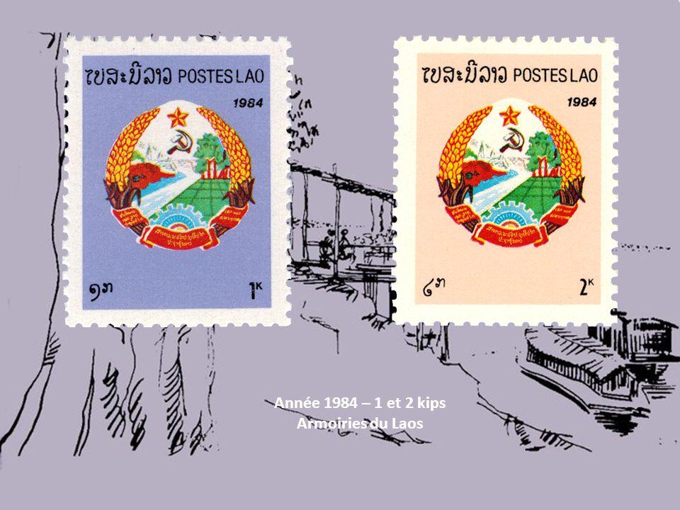 Année 1984 – 1 et 2 kips Armoiries du Laos