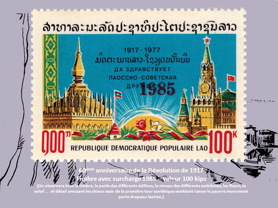 60ème anniversaire de la Révolution de 1917