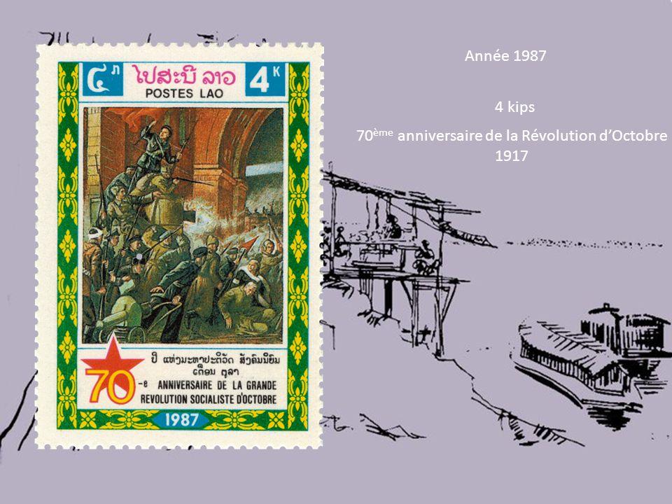 70ème anniversaire de la Révolution d'Octobre 1917