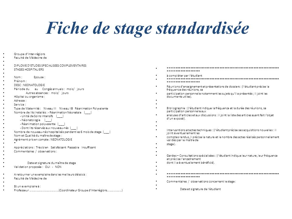 Fiche de stage standardisée