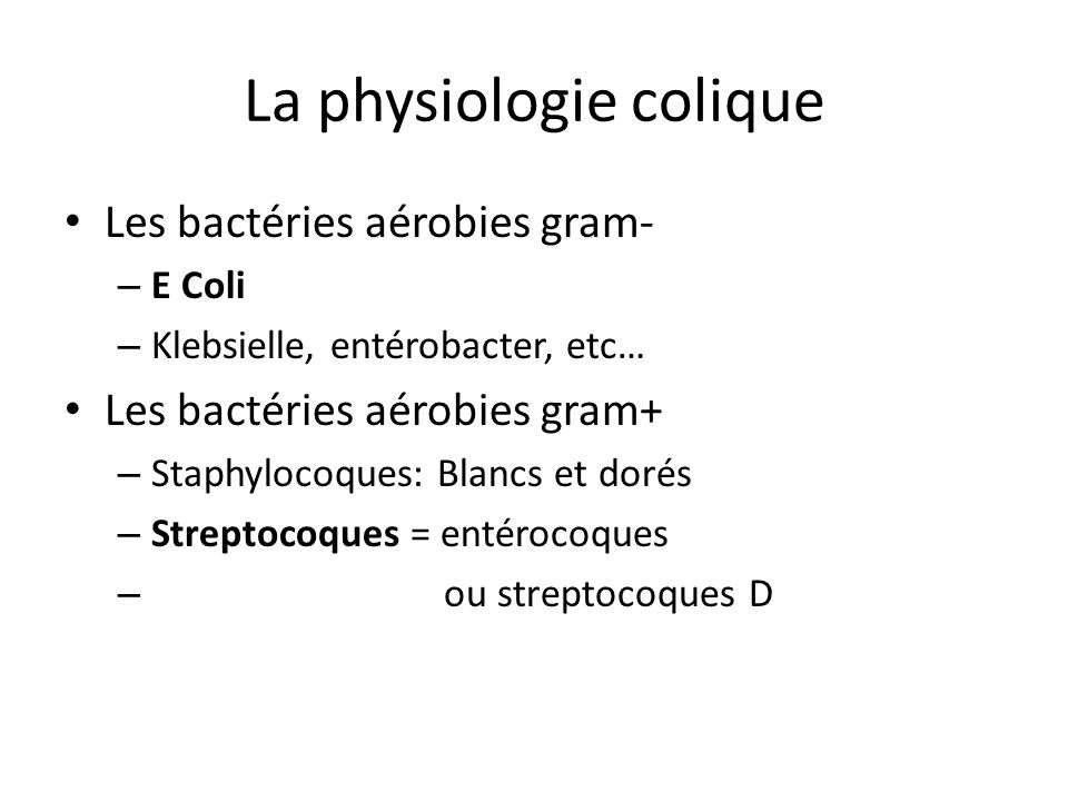 La physiologie colique