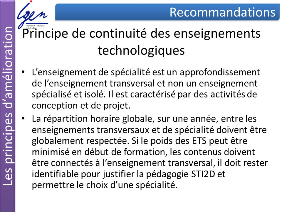 Principe de continuité des enseignements technologiques