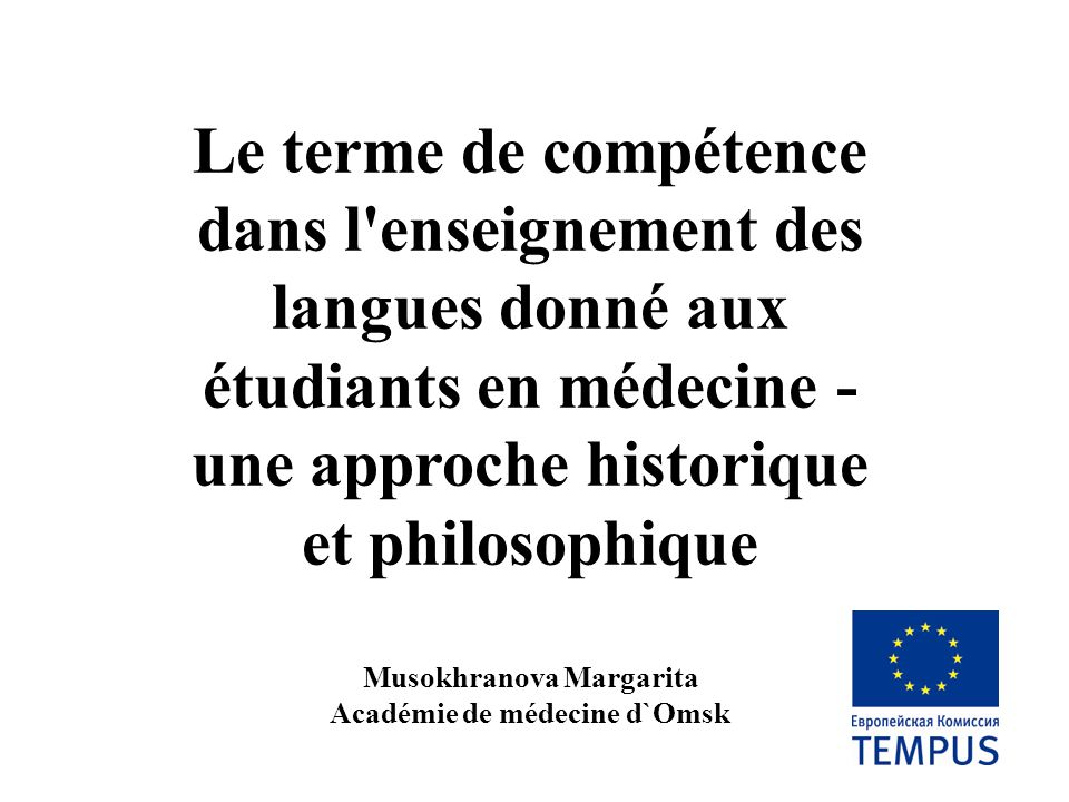 Musokhranova Margarita Académie de médecine d`Omsk