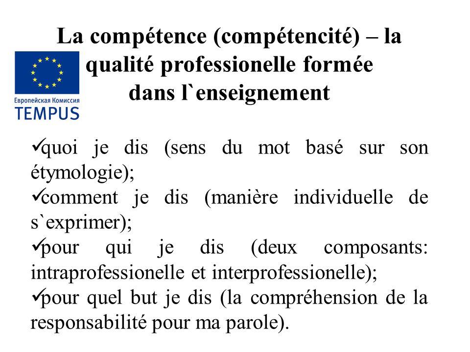 La compétence (compétencité) – la qualité professionelle formée
