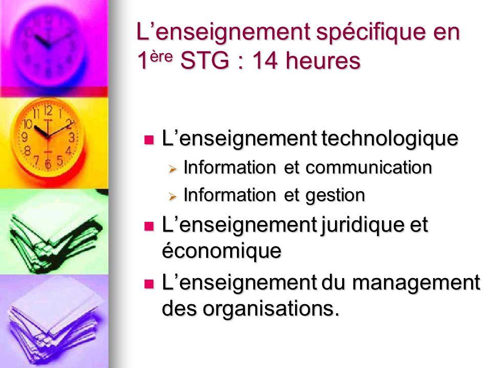 L'enseignement spécifique en 1ère STG : 14 heures
