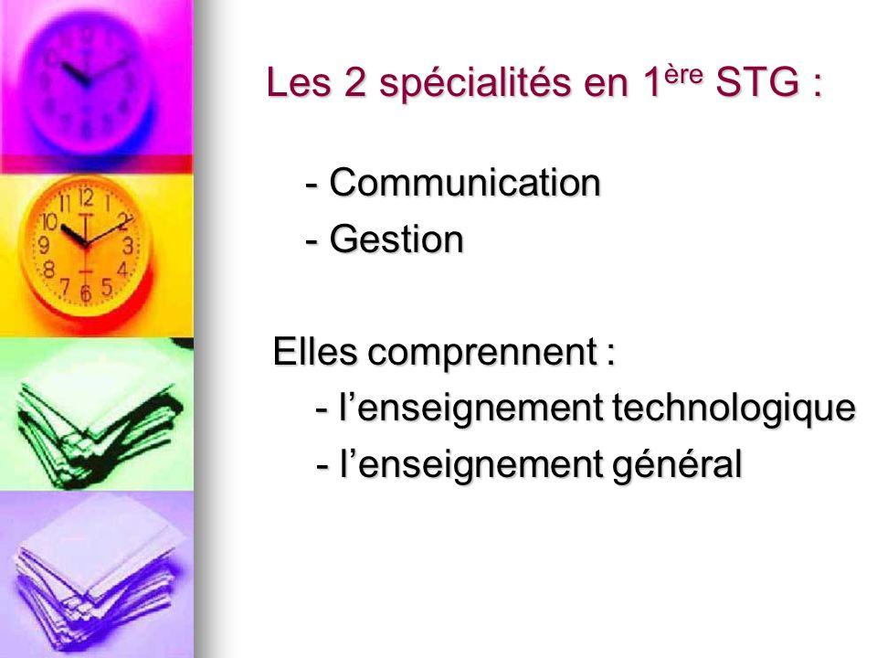 Les 2 spécialités en 1ère STG :