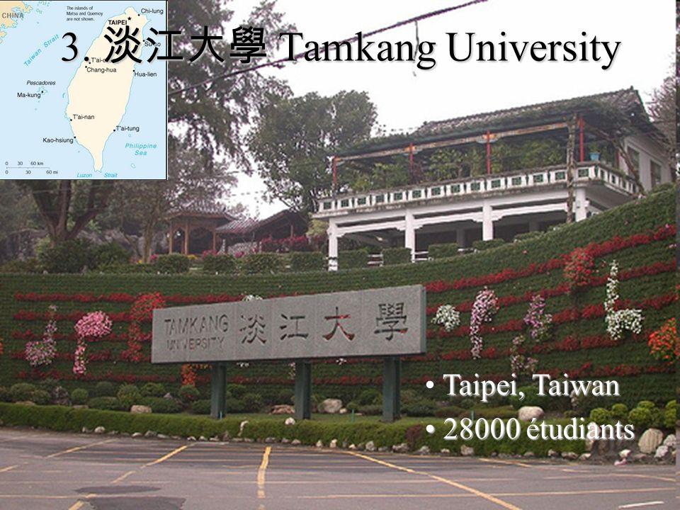 3. 淡江大學 Tamkang University